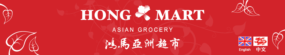 Chinese Grocery Retailers Burwood|Grocery Store|Best Asian